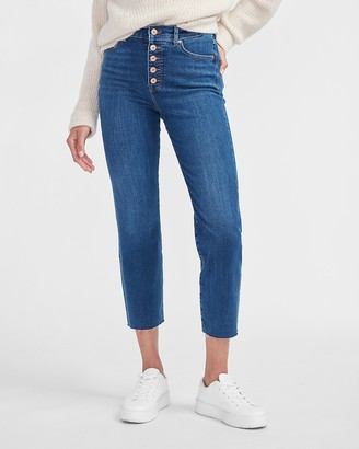 Express Super High Waisted 4-Way Hyper Stretch Straight Button Fly Jeans