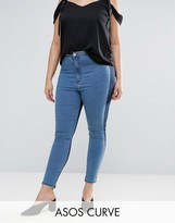 Asos Rivington High Waisted Denim Jegging In Two Tone Blues
