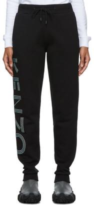 Kenzo Black Sport Glitter Logo Lounge Pants