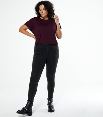 New Look Curves 'Lift & Shape' High Waist Yazmin Skinny Jeans