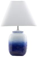Surya Azul Table Lamp