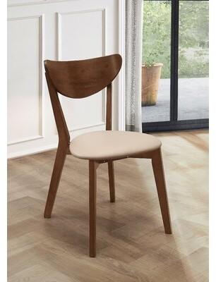 George Oliver Clavene Upholstered Curved Side Chair Upholstery Color: Brown/Beige, Leg Color: Chestnut