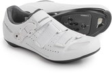 Shimano SH-RP5W Road Cycling Shoes - SPD, 3-Hole (For Women)