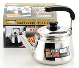 Neat wide-mouthed kettle 1.6L H-1837 (Japan import / The package and the manual are written in Japanese)