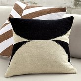 "CB2 20"" Reflect Pillow With Feather-Down Insert"