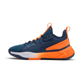 Puma Uproar Charlotte ASG Fade Basketball Shoes