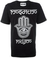 Moschino hamza hand T-shirt - men - Cotton - XS