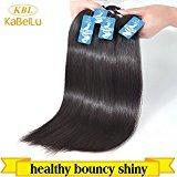 "KBL 100% Unprocessed Brazilian Virgin Straight Hair Bundles Real Human Hair Extensions Natural Black Color (10"")"