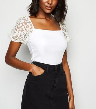 New Look Daisy Organza Puff Sleeve T-Shirt
