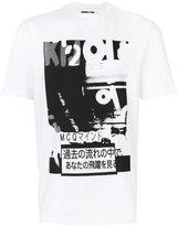 McQ graphic print T-shirt