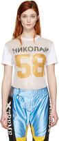 Junya Watanabe White Tulle Sequin T-shirt