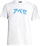 A.P.C. Cobla cotton-jersey T-shirt
