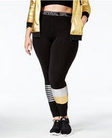 Material Girl Active Plus Size Metallic Patchwork Leggings, Only at Macy's