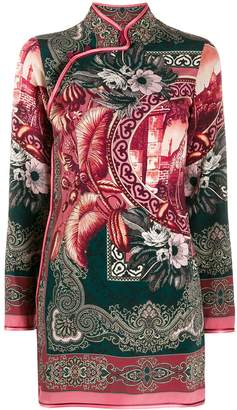 F.R.S For Restless Sleepers Giraffe print wrap style dress