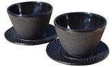 Old Dutch Tea Cup & Saucer Set (4 PC)