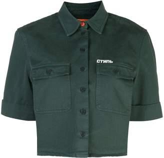 Heron Preston crop 'Prohibited' shirt