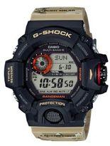 G-Shock Master Of G Desert Camouflage Strap Watch