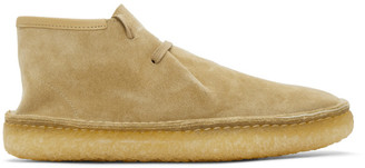 Lemaire Beige Laced Desert Boots