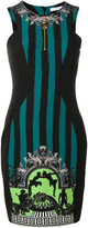 Versace striped fitted dress