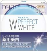 DHC Medical PW Lucent Powder SPF20 8gx1 by