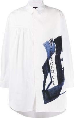 Yohji Yamamoto Abstract-Print Longline Shirt