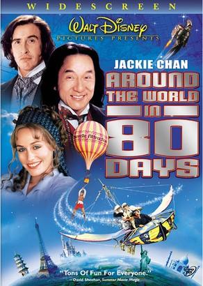 Disney Around The World In Eighty Days DVD Widescreen