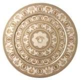 Versace Signature Print Service Plate