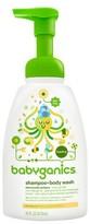 BabyGanics Baby Shampoo + Body Wash, Chamomile Verbena - 16oz Pump Bottle