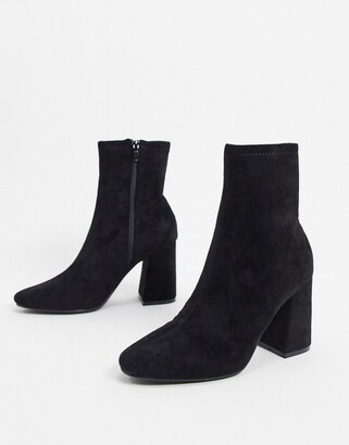 Pimkie faux suede heeled boots in black