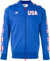 Kappa sleeve panel light jacket - men - Polyester - M