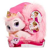 Disney Dreamy Plush - Palace Pets Furry Tails - Small