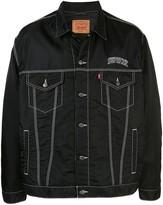 Levi's x Levis trucker jacket
