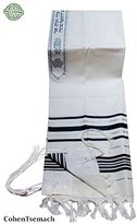 made in Israel by 100% Wool Tallit Prayer Shawl in Stripes