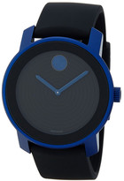 Movado Men's Bold Quartz Silicone Watch