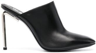 Off-White Allen square-toe sabot mules