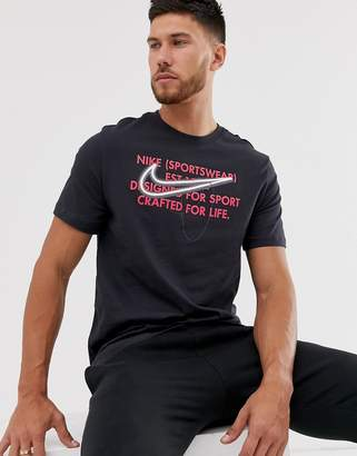 Nike Sportswear Swoosh T-Shirt-Grey