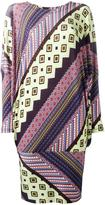 Issey Miyake multi print shift dress