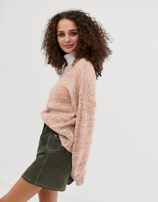 Brave Soul chunky knit jumper with balloon sleeve-Multi