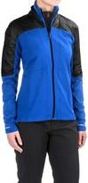 Mountain Hardwear 32 Degree Jacket - Insulated (For Women)