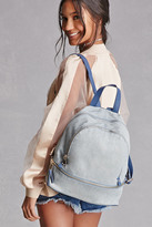 Forever 21 FOREVER 21+ Denim Zipper Backpack