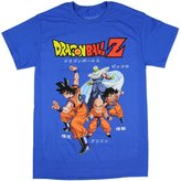 Dragon Ball Z Dragonball Z Group Fighting Stance Men's T-Shirt