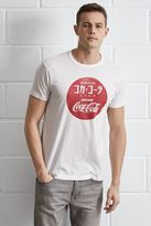 Tailgate Japanese Coca-Cola T-Shirt