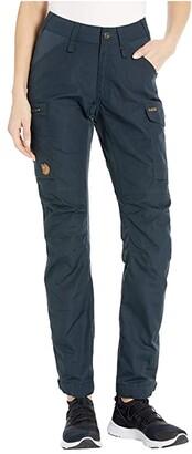 Fjallraven Kaipak Trousers Curved (Dark Garnet/Dark Grey) Women's Casual Pants