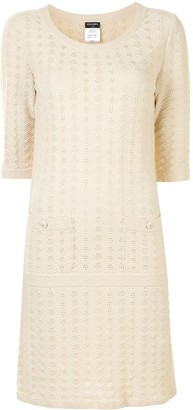 Chanel Pre Owned Knitted Short Dress