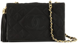 Chanel Pre Owned Diamond Quilted Chain Shoulder Bag