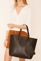 Forever 21 FOREVER 21+ Structured Faux Leather Tote