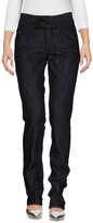 Boss Black Denim pants - Item 42561262