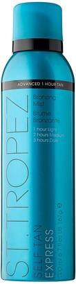St. Tropez Tanning Essentials Self Tan Express Bronzing Mist