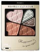 Shiseido INTEGRATE Pure Big Eyes Eyeshadow NEW COLOR OR334 by Integrate