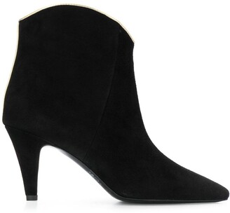 Twin-Set suede ankle boots